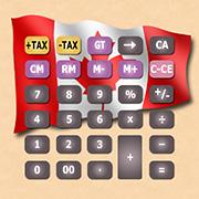 payroll deductions calculator